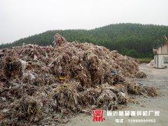 造纸厂胶绳处理办法